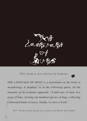 Image of The Language Of Bugs