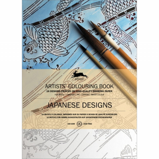 Image of Japanese Designs : Artists Colouring Book
