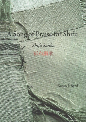 Image of Song Of Praise For Shifu : Shifu Sanka