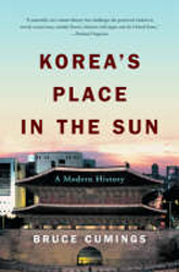 Image of Koreas Place In The Sun A Modern History
