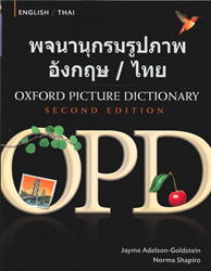 Image of Oxford Picture Dictionary : English Thai