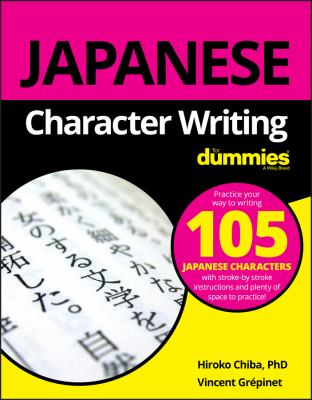 Image of Japanese Character Writing For Dummies