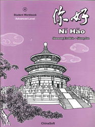 Image of Ni Hao 4 : Advanced Workbook