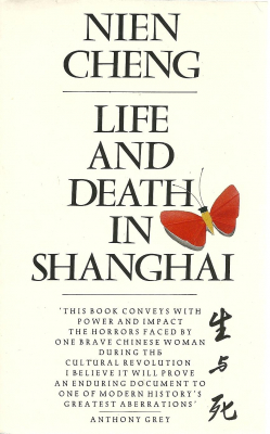 Image of Life And Death In Shanghai