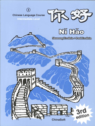 Image of Ni Hao 3 : Intermediate Textbook With Etext Download