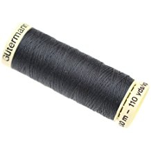 Image of Gutermann Thread Metallic Grey 100m