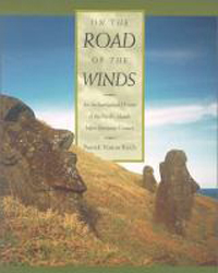 Image of On The Road Of The Winds