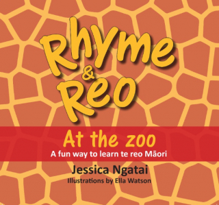 Image of Rhyme And Reo : At The Zoo