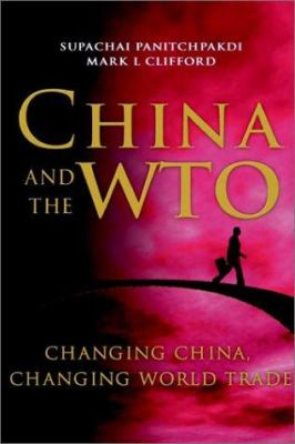 Image of China & The Wto