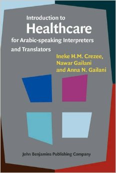 Image of Introduction To Healthcare For Arabic Speaking Interpreters And Translators