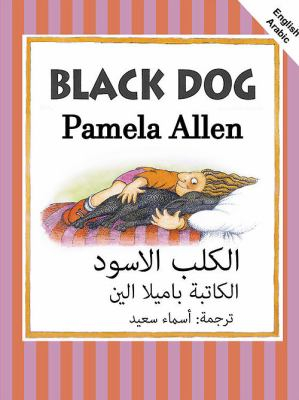 Image of Black Dog : English / Arabic Edition