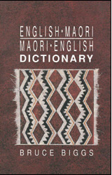 Image of English Maori : Maori English : Dictionary