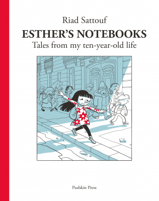 Image of Esthers Notebooks 1 : Tales From My Ten Year Old Life
