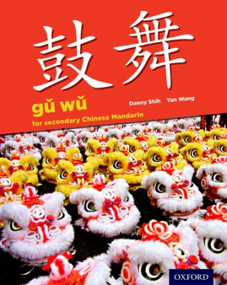 Image of Gu Wu For Secondary Chinese Mandarin : Student Book And Cd-rom