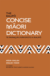 Image of The Raupo Concise Maori Dictionary