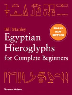 Image of Egyptian Hieroglyphs For Complete Beginners : The Revolutionary New Approach To Reading The Monuments