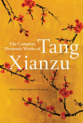 Image of The Complete Dramatic Works Of Tang Xianzu