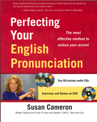 Image of Perfecting Your English Pronunciation