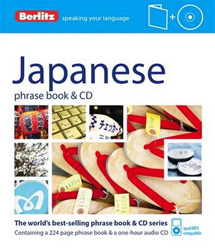 Image of Berlitz Japanese Phrase Book And Cd