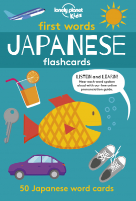 Image of First Words Japanese Flashcards