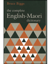 Image of Complete English Maori Dictionary