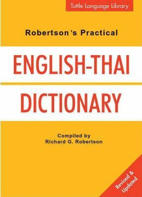 Image of Robertsons Practical English-thai Dictionary