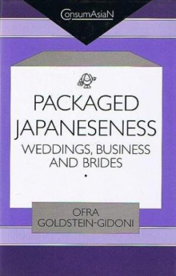 Image of Packaged Japaneseness Weddings Business & Brides