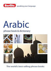Image of Berlitz Arabic Phrase Book And Dictionary