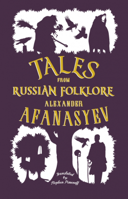 Image of Tales From Russian Folklore : A New Translation