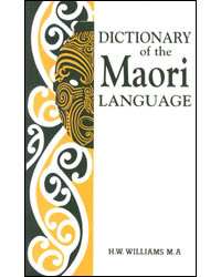 Image of Dictionary Of The Maori Language