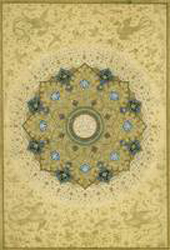 Image of Masterpieces From The Department Of Islamic Art In The Metropolitan Museum Of Art