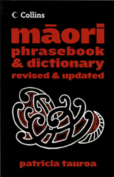 Image of Maori Phrase Book & Dictionary 2nd Edition