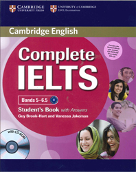 Image of Complete Ielts : Bands 5-6 5 : Student's Pack - Student's Book With Answers With Cd-rom And Class Audio Cds (2)
