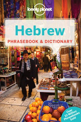 Image of Hebrew Phrasebook Lonely Planet