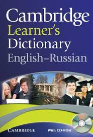 Cambridge Learner S Dictionary English-russian With Cd-rom