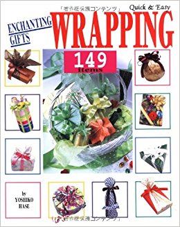 Image of Enchanting Gift Wrapping
