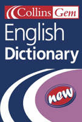 Image of English Dictionary