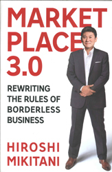 Marketplace 3.0 : Rewriting The Rules Of Borderless Business