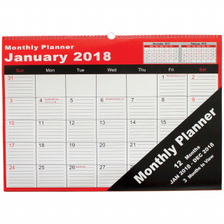 Image of Calendar 2018 Cumberland Monthly Planner