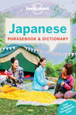 Image of Japanese Phrasebook : Lonely Planet