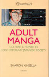 Adult Manga Culture And Power In Contemporary Japanese Society