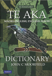 Image of Te Aka : Maori English English Maori Dictionary