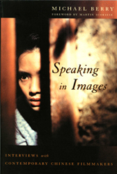 Image of Speaking In Images Interviews With Contemporary Chinese Filmakers